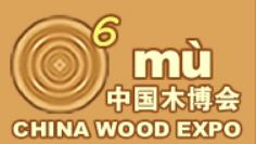 CHINA WOOD EXPO