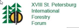 International Forestry Forum -